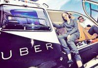 Există un serviciul de tip Uber, dar pentru avioane