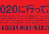Ţinutele japonezilor la Olimpiada din 2020, realizate din materiale reciclate